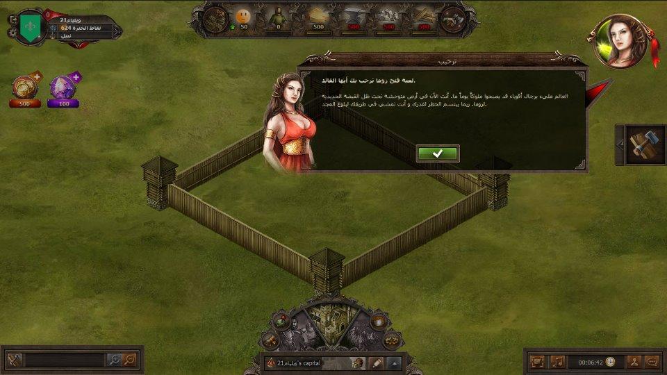 شرح لعبة التصفح الإستراتيجية الشهيرة : الطريق إلى الروما gameoverview2.jpg